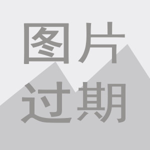 便携式折叠LED物联网金属探测安检门-中安谐科技